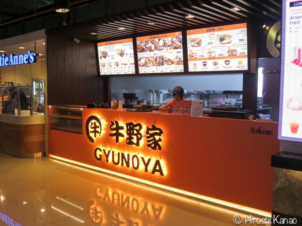 ドンムアン空港 フードコート 飲食店 9