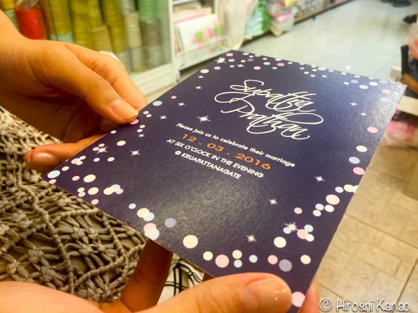 タイ 結婚 準備 ギフト 招待状 8