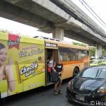 ドンムアン空港からモーチットまで高速バス行く方法
