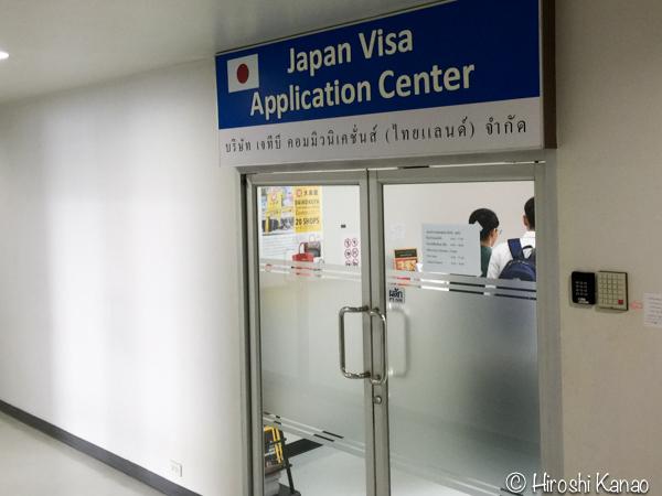 タイ人嫁の日本ビザ取得7