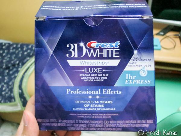 歯のホワイトニングテープ 2