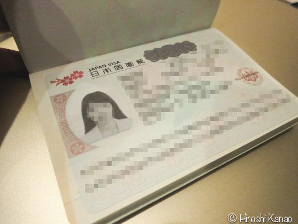タイ人嫁の日本ビザ取得2