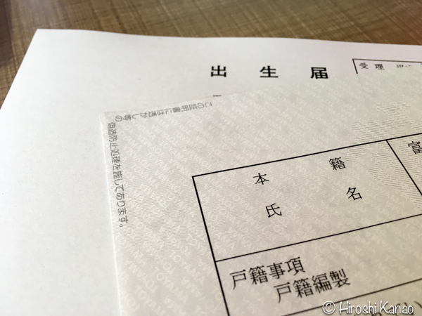 タイ 出生届 外務省 認証 1